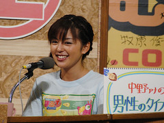 2002.08.31 中野美奈子 03