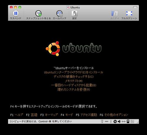 スクリーンショット(2009-11-08 0.20.00)
