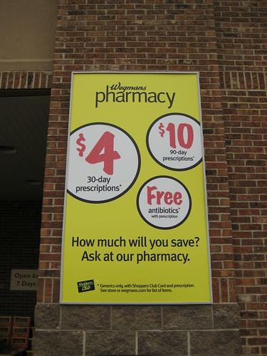 調剤を宣伝する看板