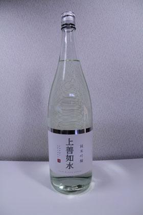 日本酒のペリエ割り