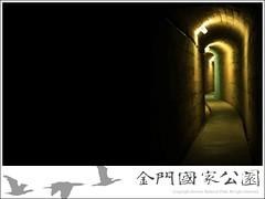 瓊林戰鬥坑道-01