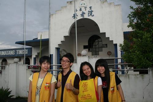 佛义之友拜访巴东丁宜安老院