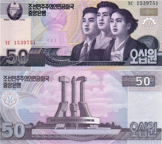 50 Wonov Severná Kórea 2002 (2009), nové vydanie