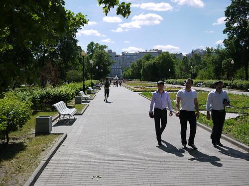 Park Repina