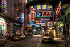 Hong Kong Nights 1 - Rainbow Dreams (BarneyF) Tags: street urban reflection sign night landscape temple lights market hong kong kowloon hdr photomatix 3exp 3exposure aplusphoto