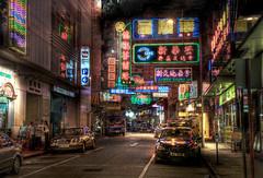 Hong Kong Nights 1 - Rainbow Dreams (BarneyF) Tags: street urban reflection sign night landscape temple lights market hong kong kowloon hdr photomatix 3exp 3exposure aplusphoto
