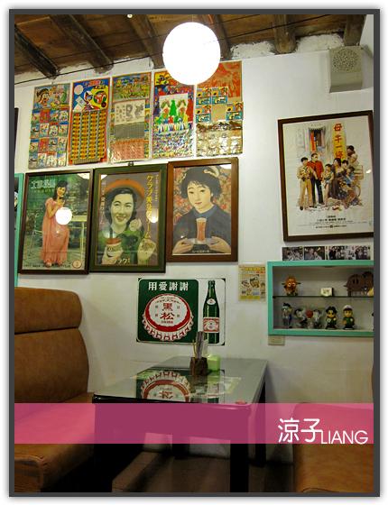 童年往事 懷舊餐廳12
