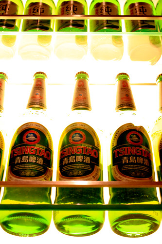 Qingdao beer