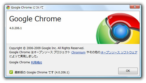 Google Chrome 4 Dev