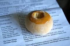 Pie crust manju (Boots in the Oven) Tags: travel usa pie dessert japanese hawaii sweet bakery doughnut mochi bigisland hilo manju twoladies