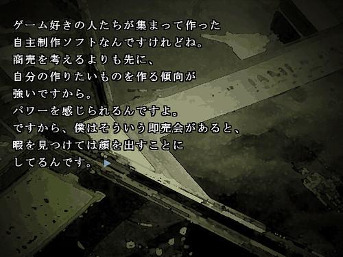 Gakkowa_4