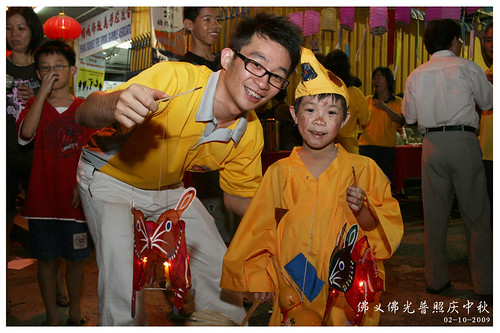 Foyi Mid Autumn Festival 2009