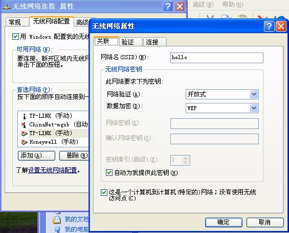 wireless conf server 2