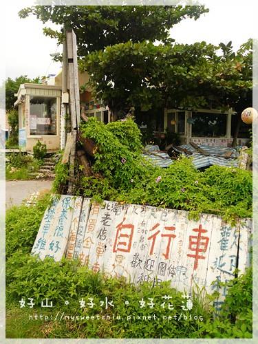 花蓮七星潭濱海自行車道10