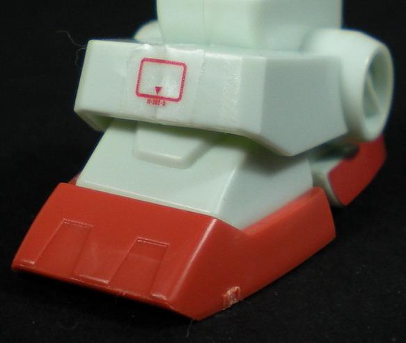 Gundam132