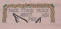 Sal misterioso della Pace - 2° tappa