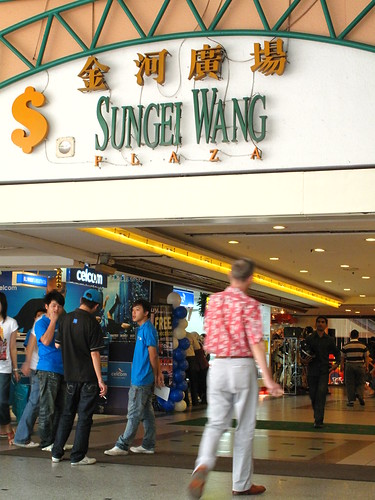 IMG_5029 Sungai Wang Main Entrance , 金河广场正门