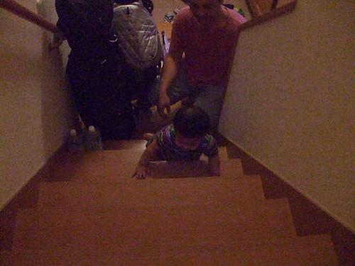 Baby Upstairs