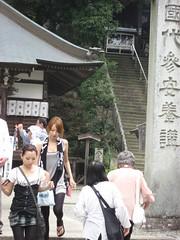 四国の旅2009.7.9