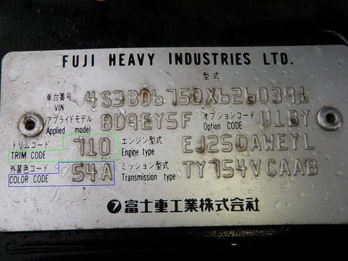 Subaru VIN plate