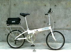 Dahon Vitesse D7 (chinnian) Tags: cloud white bicycle singapore 2009 foldingbike dahon pcn foldie bedokreservoirpark vd7 vitessed7 parkconnectornetwork