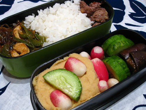 bento 8.14.09 by Flickr user Mamichan. Click image to view source.