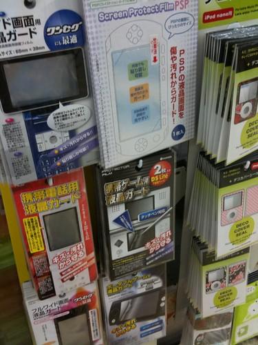 100円ショップで売っていた各種液晶保護フィルム