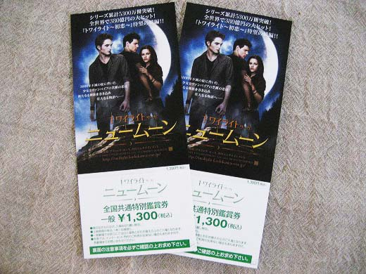 Advance tickets for The Twilight Saga: New Moon and the flyers  part 1