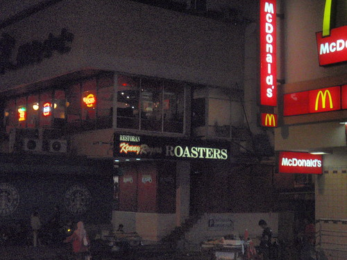 Kenny Rogers Roasters (I thought of Seinfeld)