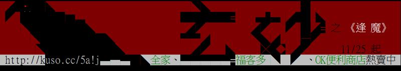 shuan-miao 03