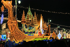 Thai King's 82th Birthday