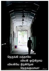 -2 () (aakoshiva) Tags: tamil kavithai tamilkavithai 3ifactory kavithaigal shivf1 aakoshiva boomiyilvaanavil