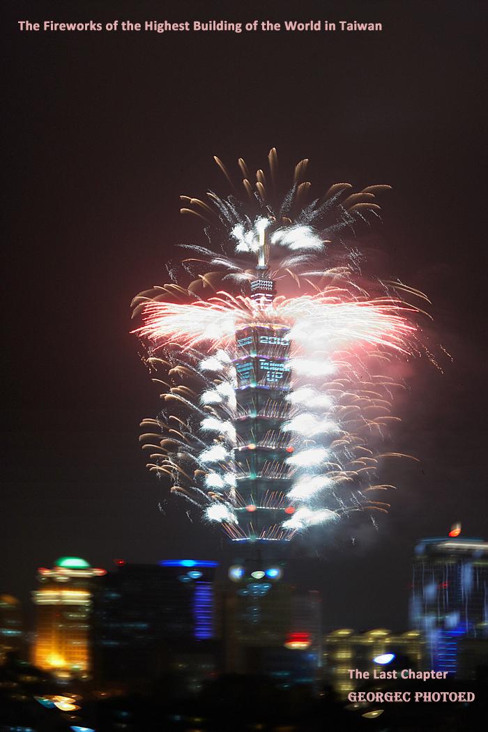 2010 101 Fireworks 06.jpg
