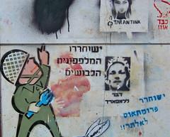 Shamai Street art (jglsongs) Tags: streetart israel jerusalem ישראל ירושלים yerushalayim القدس theisraelproject القـُدْس