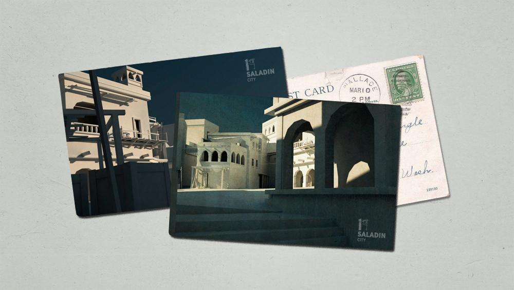 postkarten - saladin city