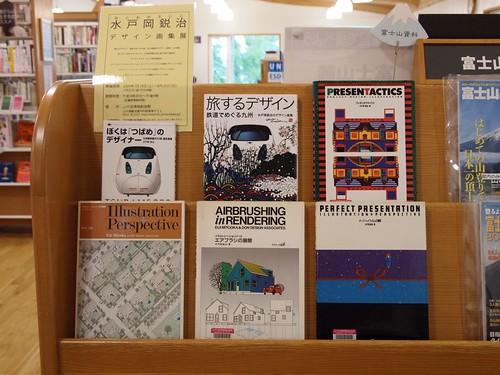 MITOOKA Eiji Books