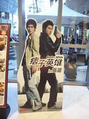 20090718颱風天出去玩
