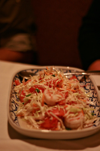 Shrimp and Lemongrass Salad
