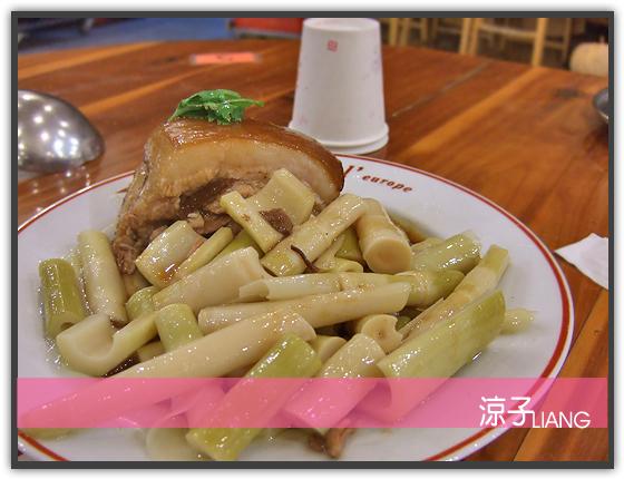 福林餐廳04