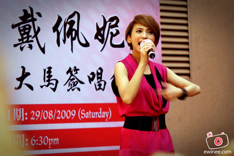 Penny Tai Showcase 1utama