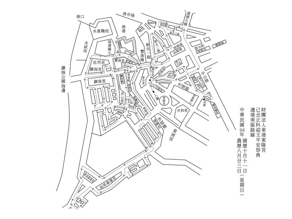 981011東港迎王路線圖