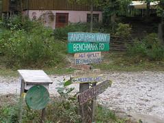 PA060067 (Unka Ooh) Tags: ecovillage earthaven
