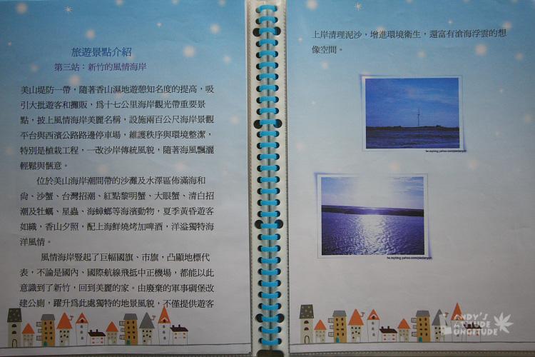 9810-旅遊計畫_124.jpg