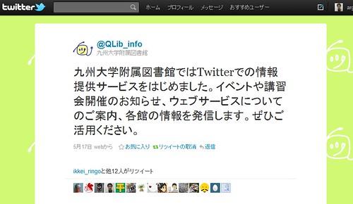 QLib_info