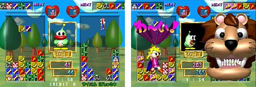 baku-baku-screens