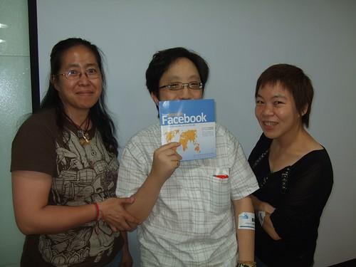你拍攝的 20090713eComing-從微網誌到社群媒體087.JPG。