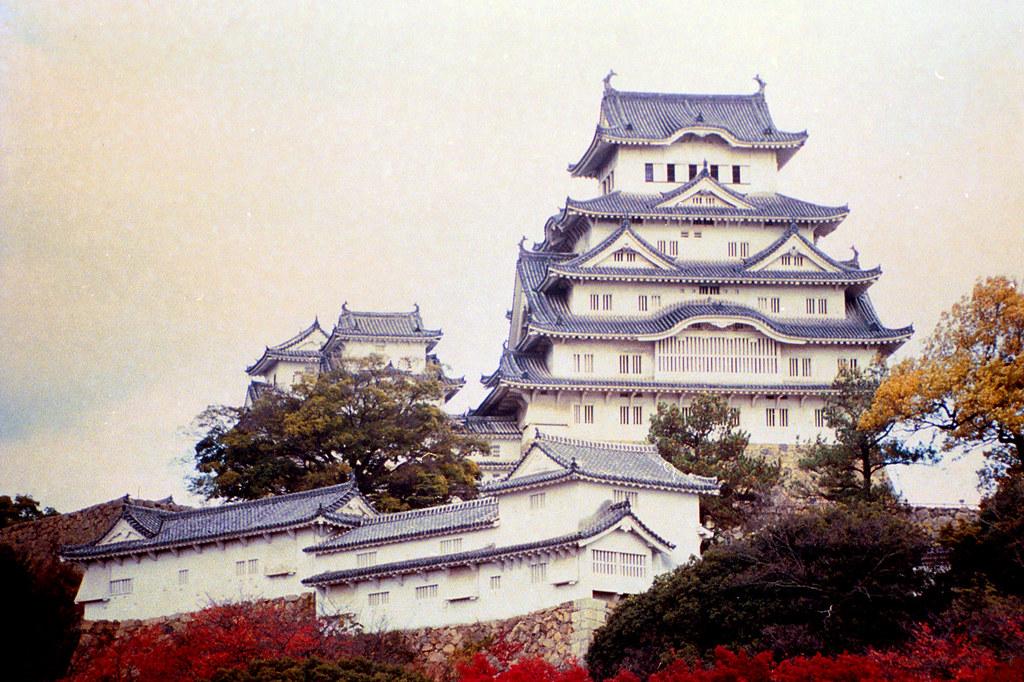 Ciudadela de Himeji