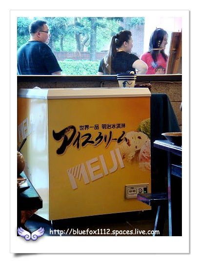 090719和樂燒肉通16_目前店裡用的是Meiji明治冰淇淋