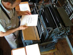 Checking a print mid-way through the print run (typoretum) Tags: ilt ilovetypography gietz justinknoppilovetypographycom