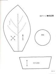 fuxico - girassol (8) (regina v.kor) Tags: fuxico